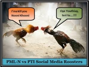 PTI vs PMLN 2